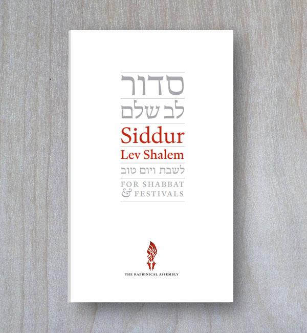 Kabbalat Shabbat and Maariv SIDDUR LEV SHALEM