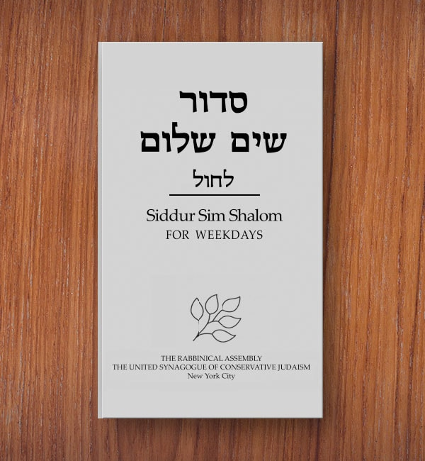 Weekday Shacharit SIDDUR SIM SHALOM
