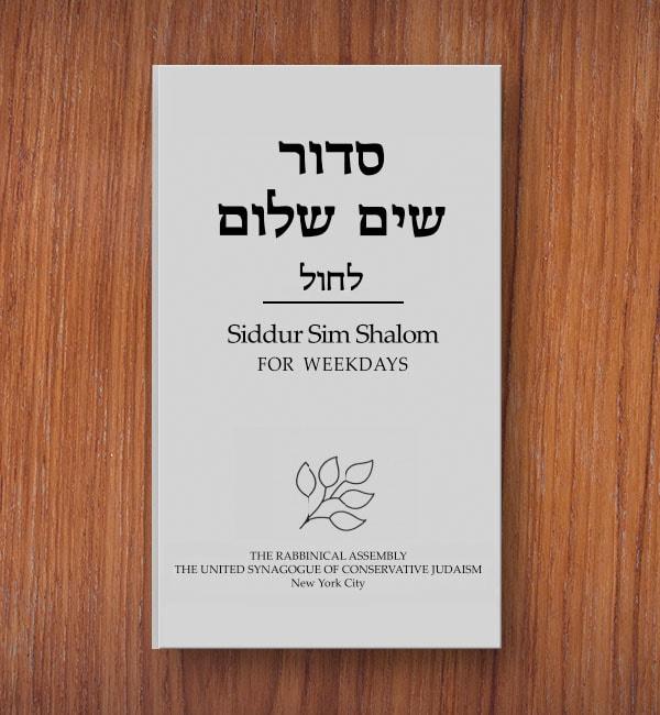 Weekday Shacharit SIDDUR SIM SHALOM